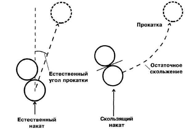 abc_book-15.jpg